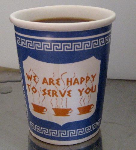 NYC Bodega Coffee