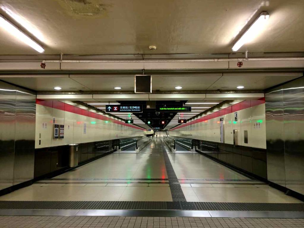 East TST Station