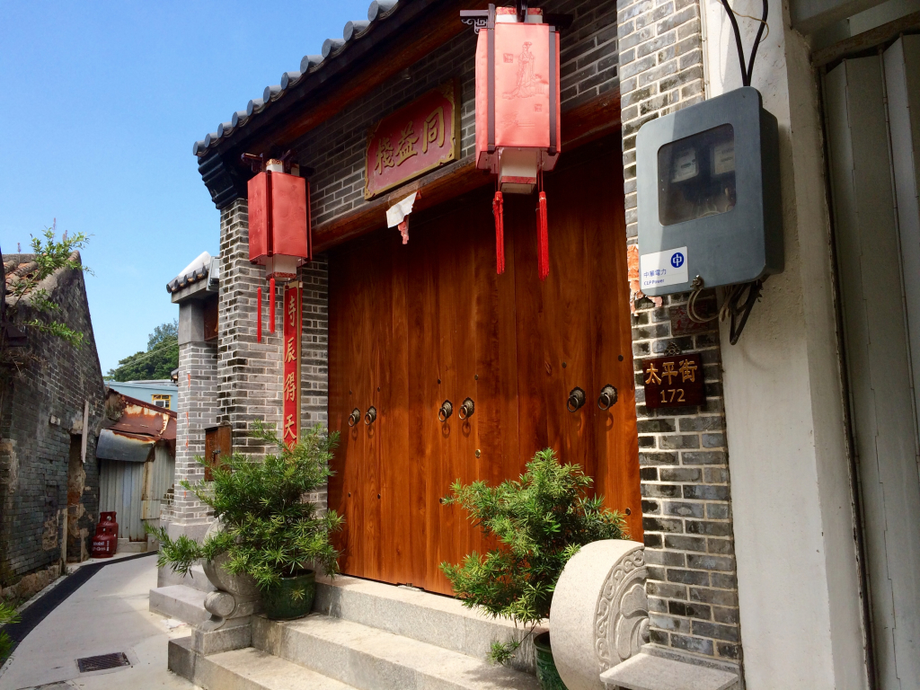 Tai O Fishing Village - Lantau Island Hong Kong