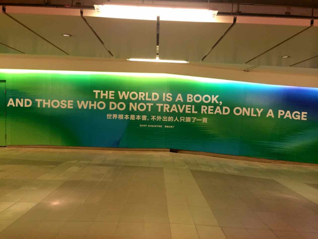 Travel Quote in empty East TST Station