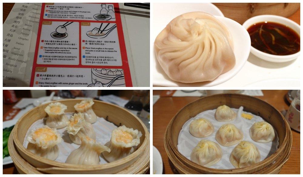 Din Tai Fung Hong Kong