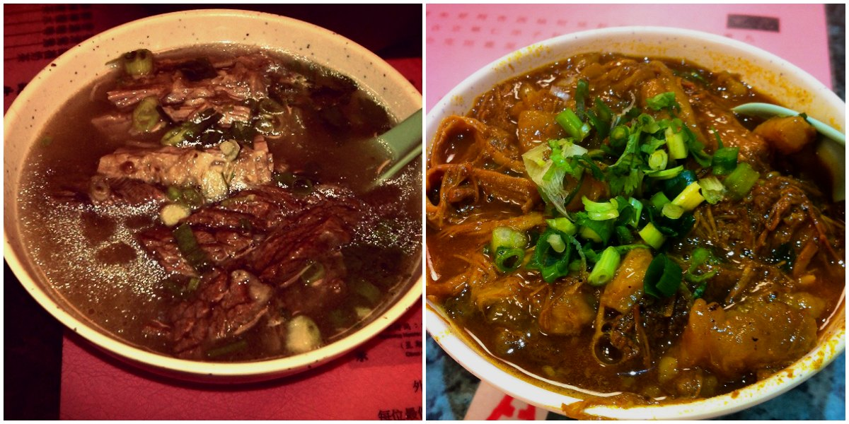 Kau Kee Noodles Hong Kong | www.rtwgirl.com