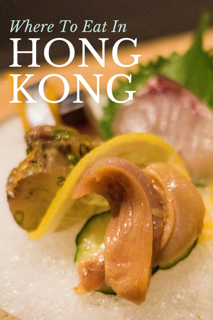 Hong Kong Food - Where To Eat | www.rtwgirl.com